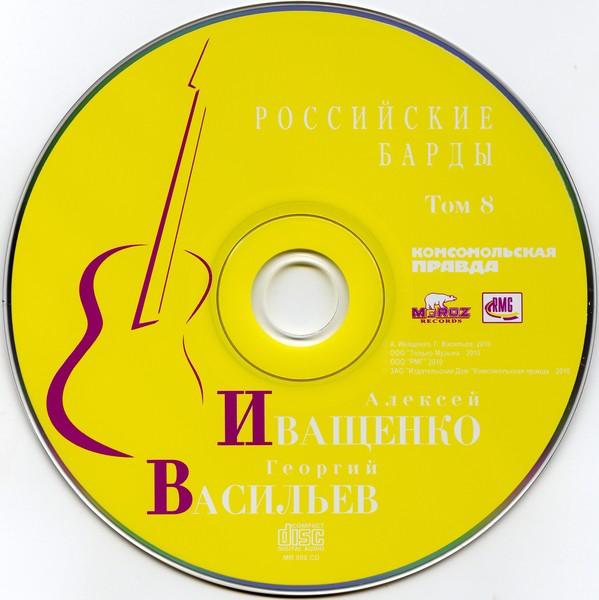 Алексей Иващенко и Георгий Васильев